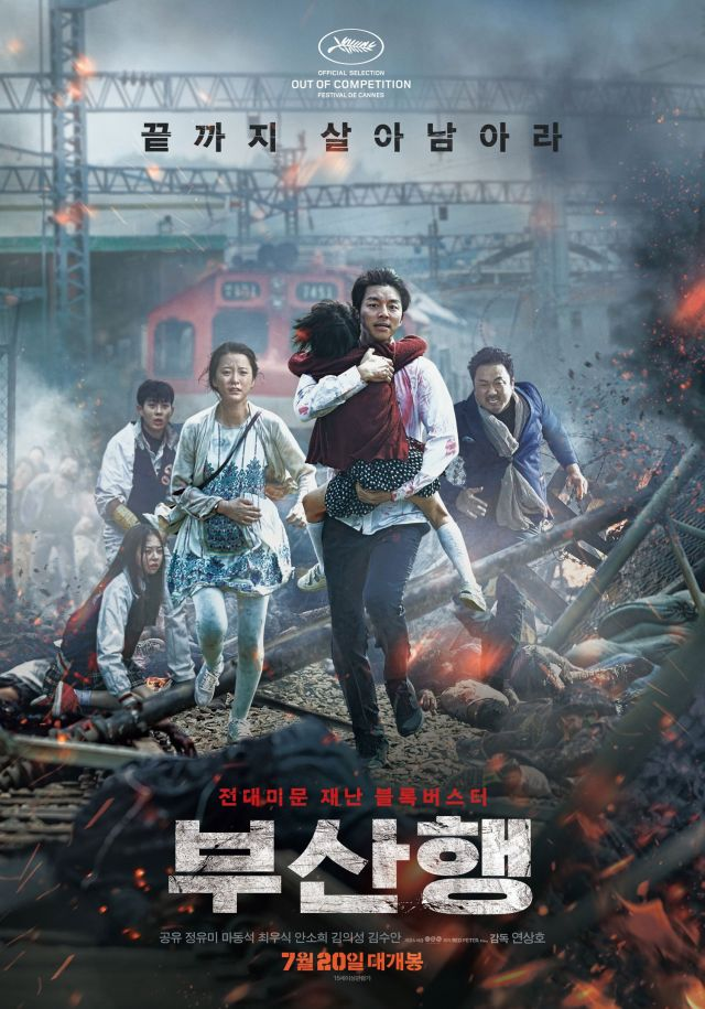 Going to the Movies: Train toBusan