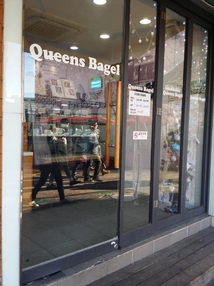 Queens Bagel