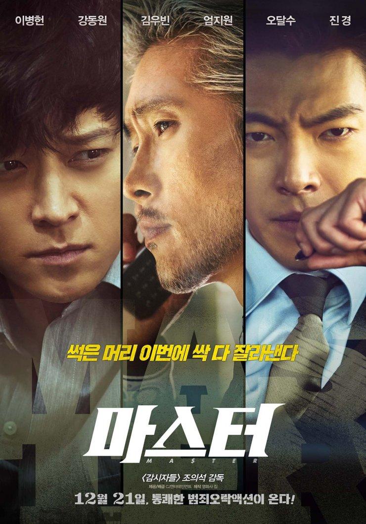 master_film_poster