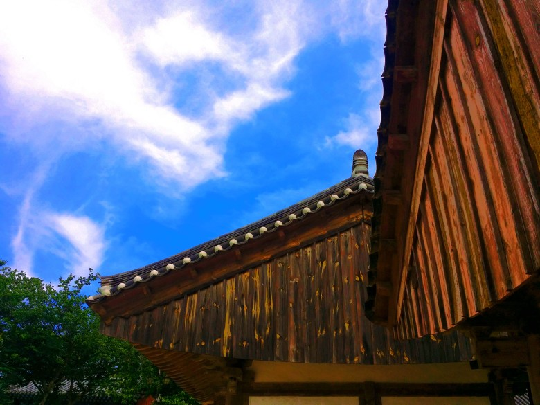 Traditional Sky